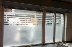 Sichtschutz für eine Küche