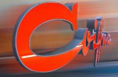 Leuchtschrift mit Plexiglasfront